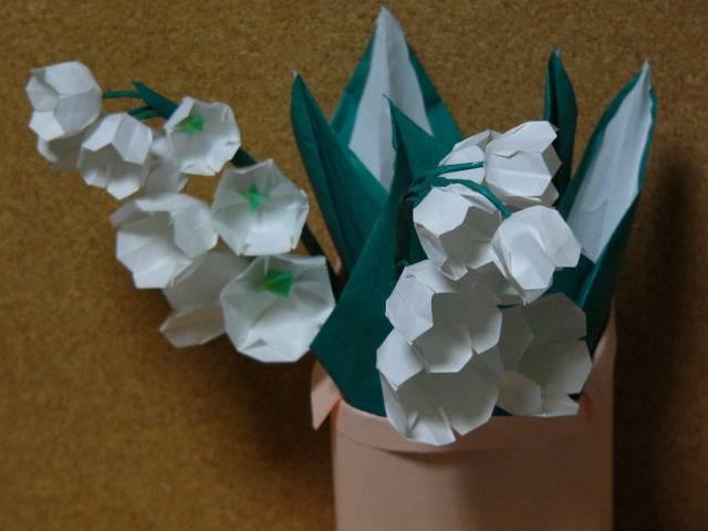 すべての折り紙 折り紙で作るコースター : 折り紙すずらん:いつまでも ...